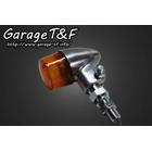 【Garage T&F】Rocket 方向燈