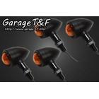 【Garage T&F】Moon 方向燈套件 (支架Type F)