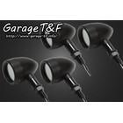 【Garage T&F】Plain 方向燈套件 (支架Type F)