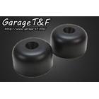【Garage T&F】馬鞍坐墊橡皮