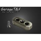 【Garage T&F】2孔開關盒