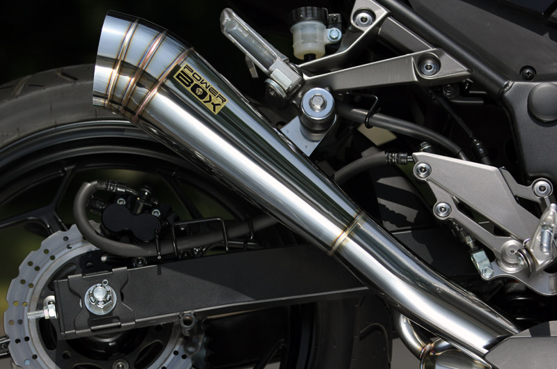 【SP忠男】POWER BOX 排氣管尾段 - 「Webike-摩托百貨」