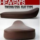 【HEAVENS】Flat坐墊Smooth平滑型