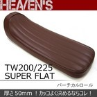 【HEAVENS】Superflat坐墊Vertical型