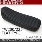 【HEAVENS】Flat坐墊Tuck Roll毛毛蟲型(無縫型)