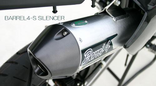 【DELTA】Barrel 4-S 排氣管尾段 - 「Webike-摩托百貨」