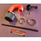 【GROMPARTS  USA】高效率空氣濾清器/進氣套件