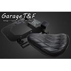 【Garage T&F】單坐墊&Rigid 安裝套件