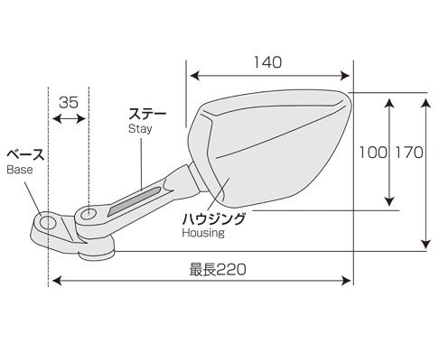 【TANAX NAPOLEON】鯊魚型後視鏡 - 「Webike-摩托百貨」