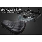 【Garage T&F】Solo 坐墊(菱形)黑色&彈簧安裝套件