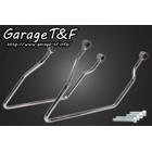 【Garage T&F】馬鞍箱支架