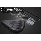 【Garage T&F】單座坐墊(鑽石黑)&彈簧座套件