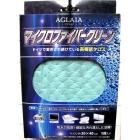 【TANIDA】AGLAIA 超細纖維清潔布