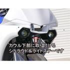 【才谷屋】YZF-R25「R1-type」全整流罩用外罩&頭燈固定座(Protech Light用)/黒凝膠塗層