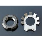 BRC Clutch for Center Lock nut & Lock washer