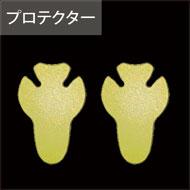 【POWERAGE】PORON®護膝 - 「Webike-摩托百貨」