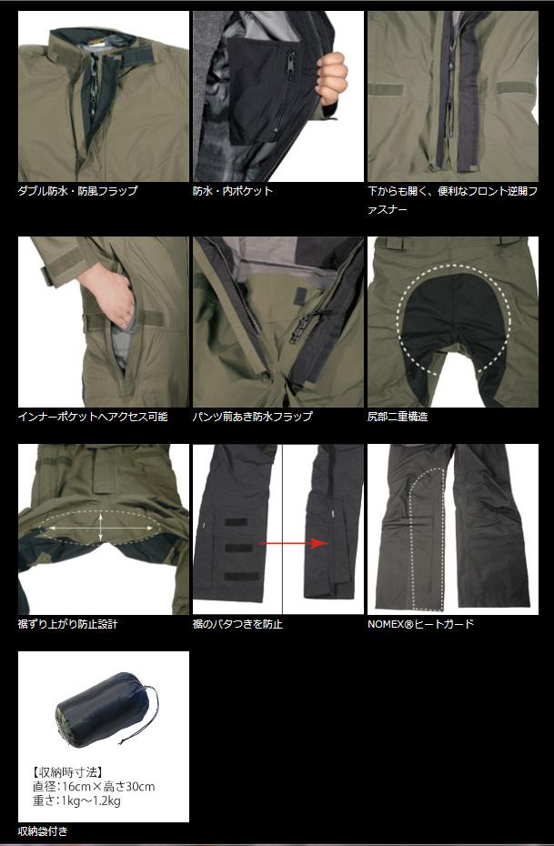 【POWERAGE】VSR連身雨衣 - 「Webike-摩托百貨」