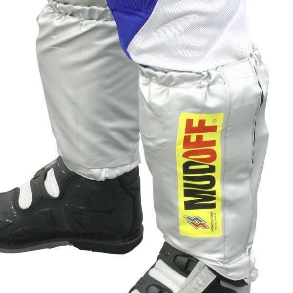 越野車靴套