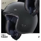 【Arai】CLASSIC MOD 安全帽(OUTLET出清商品)