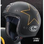 Araiアライ/CLASSIC MOD [クラシック モッド] ヘルメット