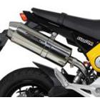 【SP武川】Corn Oval 排氣管尾段 - 「Webike-摩托百貨」