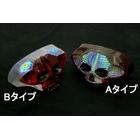 【AMERICAN DRAGERS】Dragstar 400/1100 一般型尾燈用 3D Skull 尾燈蓋