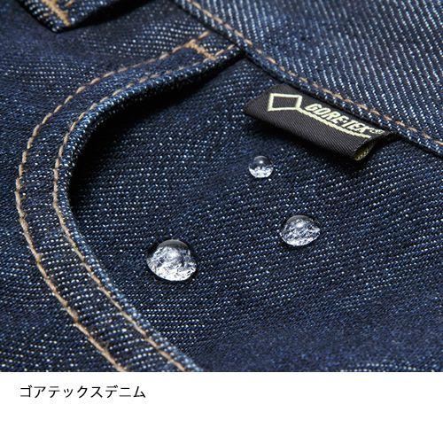 【GOLDWIN】Gore-Tex 丹寧牛仔褲 - 「Webike-摩托百貨」