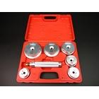【MINIMOTO】軸承油封安裝工具 (9種尺寸)
