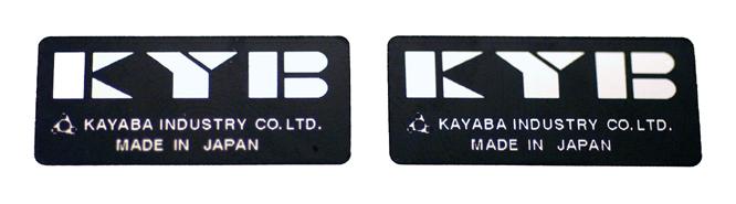 KYB  避震器用鋁貼紙(方形)(PR)