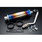 【BEAMS】SS400 燒色鈦合金 SP 全段排氣管