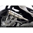【WirusWin】ROYAL系列 短筒身 全段排氣管