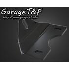 【Garage T&F】頭燈支架 (Type G)