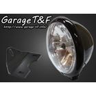 【Garage T&F】5.75吋 Bates 頭燈&頭燈支架套件 (Type G)