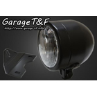 【Garage T&F】4吋 Dome 頭燈&頭燈支架套件  (Type G)