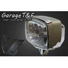 【Garage T&F】方形頭燈&頭燈支架套件 (Type G)