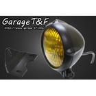 【Garage T&F】4.5吋 Vintage 頭燈 (黑色)&頭燈支架套件 (Type G)
