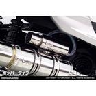 【WirusWin】油氣回收罐