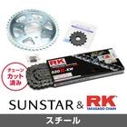 【SUNSTAR】前・後齒盤&鏈條・鏈條活目組 (520轉換用)