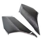 【KN企劃】碳纖維前面板