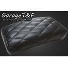 【Garage T&F】後座坐墊  TypeB 鑽石縫合