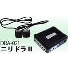 ANSHIN MANAGEMENT安心マネジメント/ニリドラII ドライブレコーダー