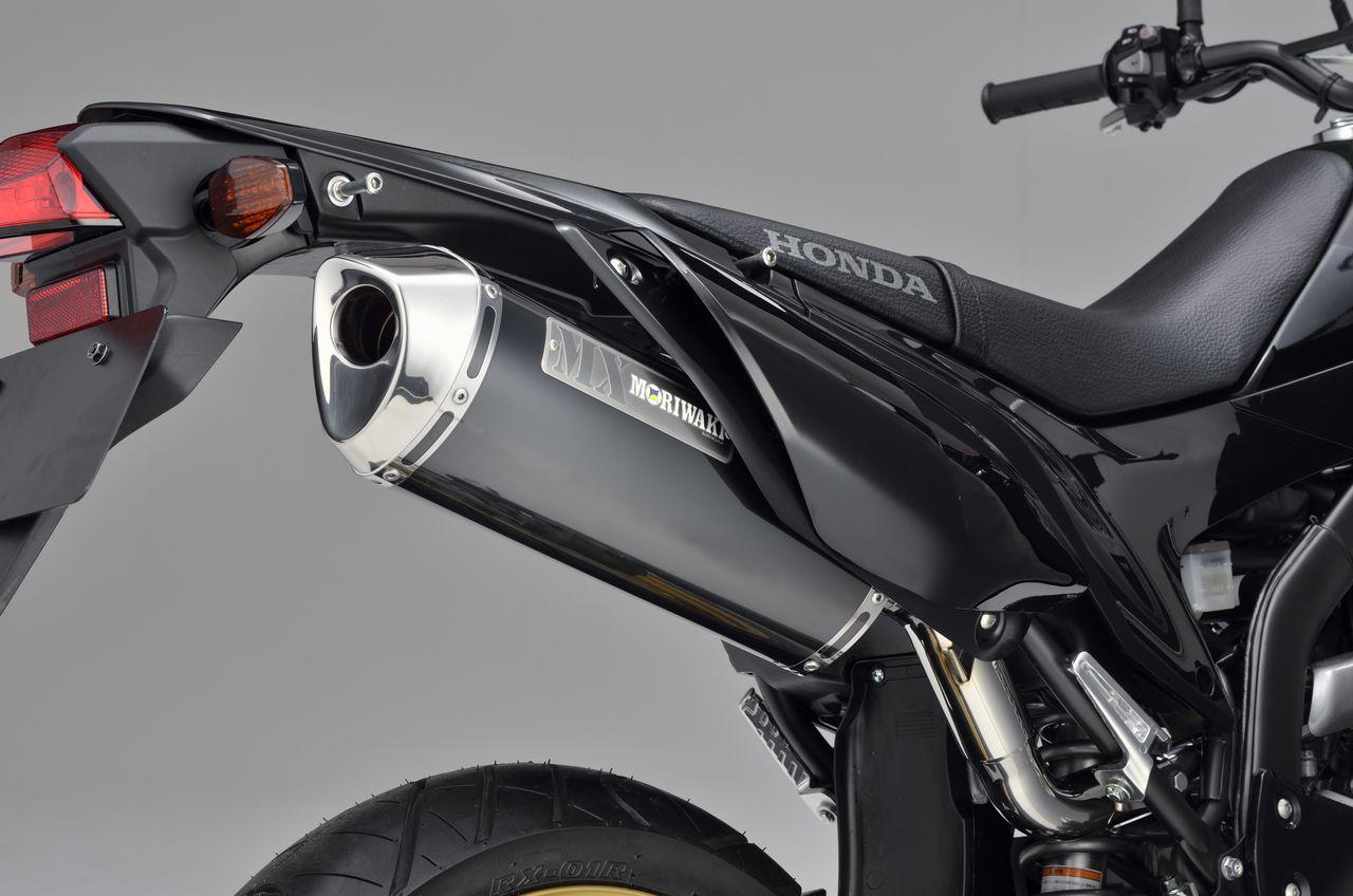 MX BLACK PEARL 排氣管尾段