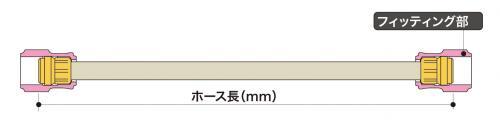 金屬油管590mm