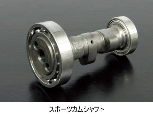 【SP武川】S Stage汽缸升級套件 - 「Webike-摩托百貨」