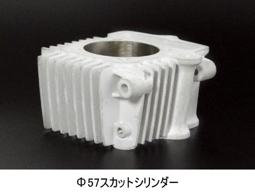 【SP武川】雙凸輪軸 Desmodromic4V SCUT106cc 加大缸徑套件 - 「Webike-摩托百貨」
