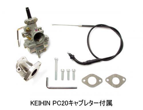 【SP武川】R Stage EM(Entry model) 全組套件SCUT 106cc - 「Webike-摩托百貨」