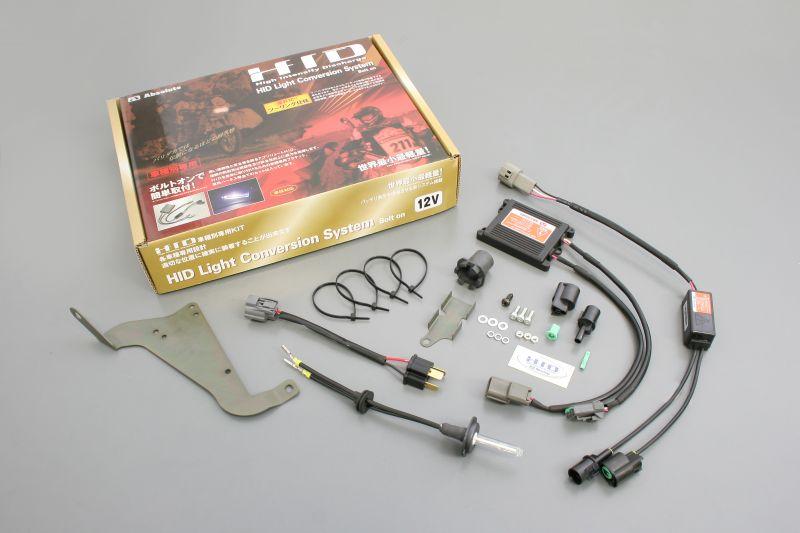 HID頭燈 螺絲固定式套件