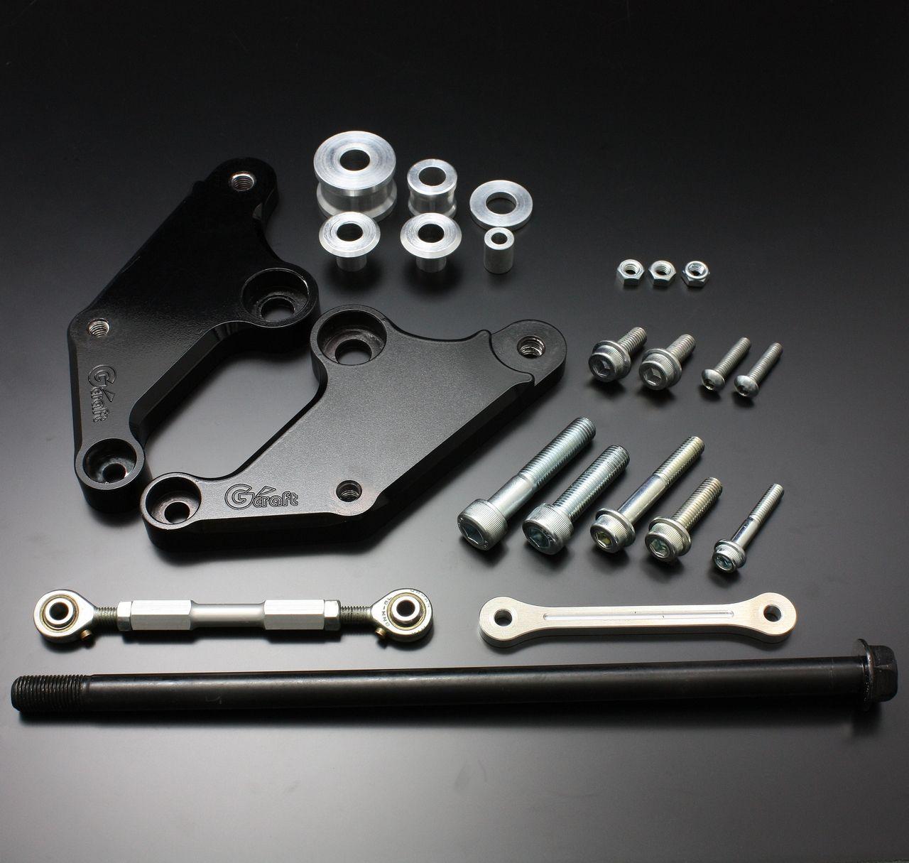 腳踏後移套件專用固定底板與配件