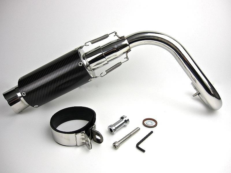 【MINIMOTO】REV上揚型 全段排氣管 - 「Webike-摩托百貨」