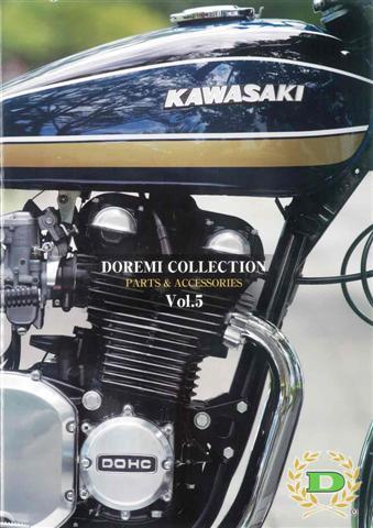 DOREMI COLLECTION DOREMI COLLECTION Catalogue Vol.5
